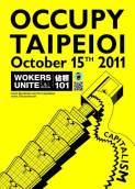 15o Taipei